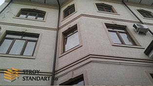 Термопанели для фасада под травертин