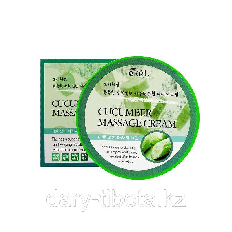Ekel Cucumber Massage Cream -Крем для тела с экстрактом огурца для самомассажа