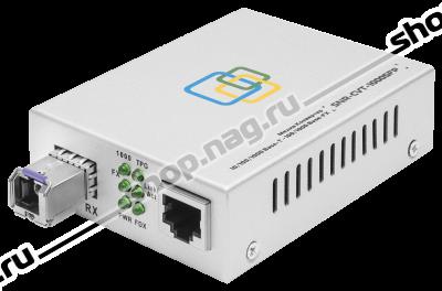 Медиаконвертер SNR-1000B-WDM-20