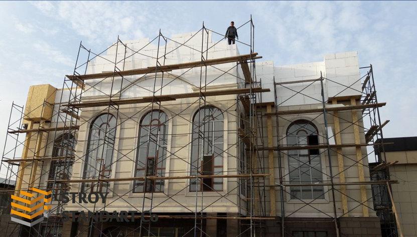 Фасадные термопанели 50 мм для утепления, фото 2