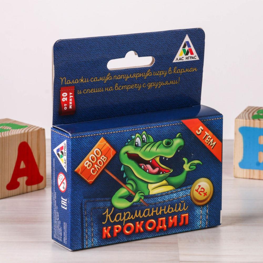 """Настольная игра """"Крокодил, карманный"""""""