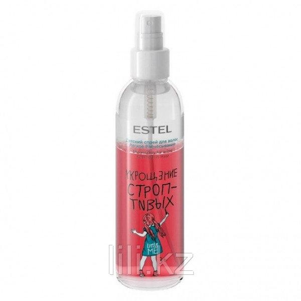 Детский спрей для волос Estel Professional LITTLE ME Лёгкое расчёсывание 200 мл.