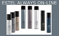 Серия для укладки волос-ESTEL ALWAYS ON-LINE