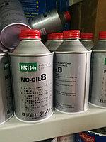 Компрессорное масло ND8  R134A                                   240 гр
