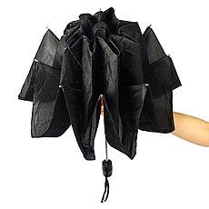 Складной зонт автоматический, фото 3