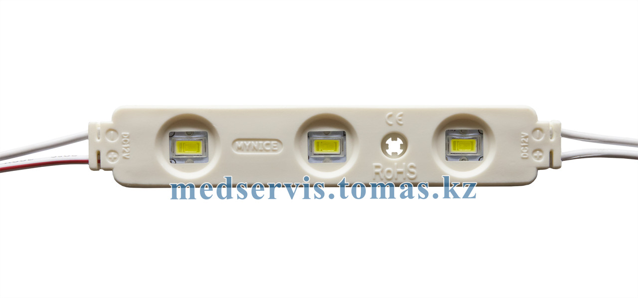 Светодиодный модуль 3 SMD 5730 IP 67