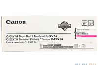 Драм Canon C-EXV34 для iR ADV C2020, C2025i, C2030, C2220, C2225i, C2230i magenta оригинал