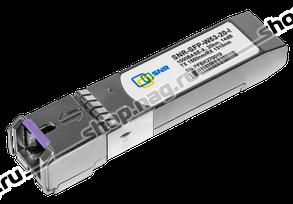 Модуль SFP оптический, дальность до 20 км (14dB), 1550нм, индустриальный