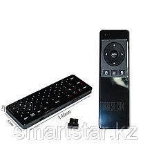 Air Mouse Keyboard 3 в 1 (пульт, клавиатура, эйрмаус)  2.4GHz Wireless