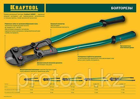 """Болторез """"Kayman"""", губки - хромомолибденовая сталь, 750 мм, KRAFTOOL, фото 2"""