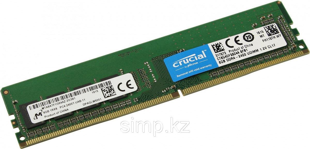 Оперативная память Crucial 8GB DDR4-2400 UDIMM