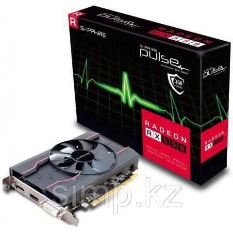 Видеокарта 2GB RX550 GDDR5 128-bit SAPPHIRE PULSE