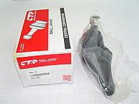 Опора шаровая нижняя CTR Cbm-33 pajero 200- mr496799