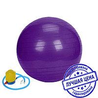 Фитбол, мяч для фитнеса c насосом (d=75см)