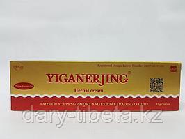 Крем от посориаза,витилиго,дерматита и грибковых заболеваний Yiganerjing