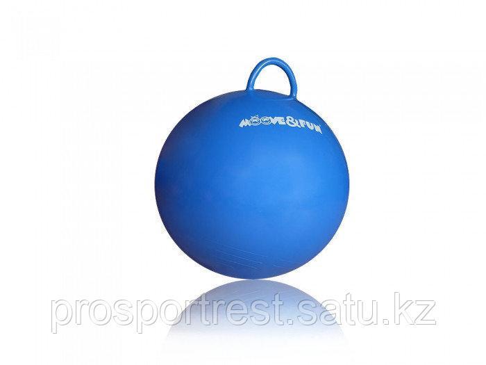 Мяч-попрыгун с круглой ручкой (диаметр 45 см)