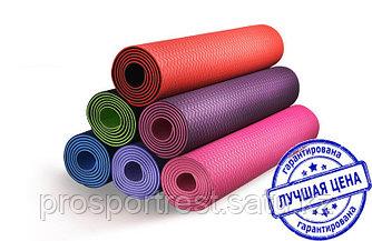 Коврики для йоги (61х183х0.6 см) TPE, с чехлом