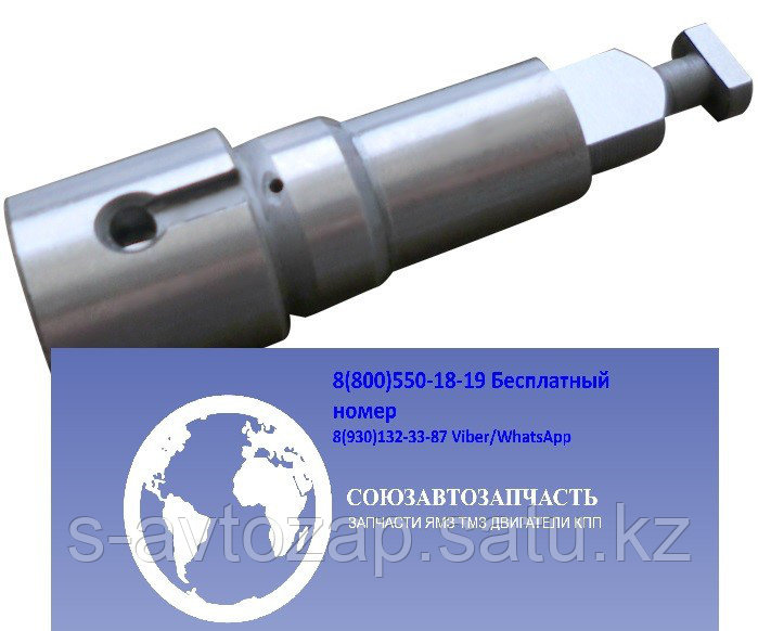Пара плунжерная (АО ЯЗДА) для двигателя ЯМЗ 337-1111150-21