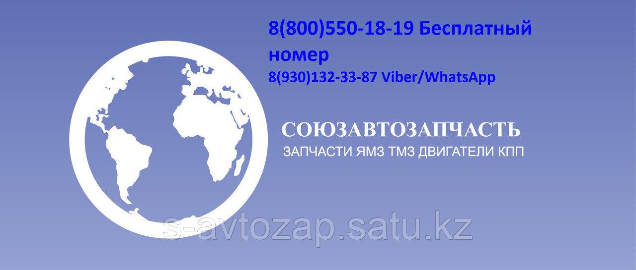 Пара плунжерная (АО ЯЗДА) для двигателя ЯМЗ 332-1111150