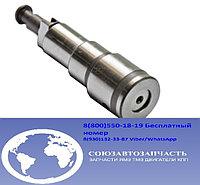 Пара плунжерная (АО ЯЗДА) для двигателя ЯМЗ 60-1111073-11