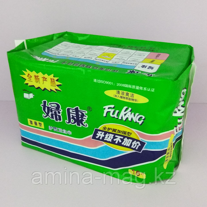 Прокладки FuKang в критические дни (на травах)