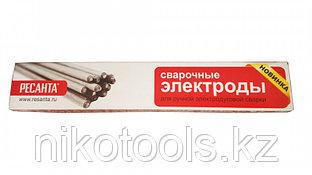 Электрод Ресанта МР-3 Ф2,5 пачка 1 кг