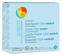 Стиральный порошок для Цветных тканей нейтральный при 20° - 60° C, С Органической Квиллайей, 1,2 кг