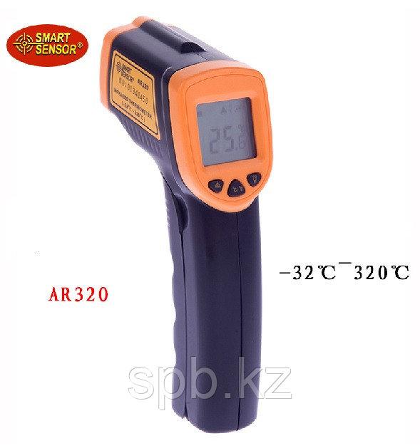 Инфракрасный бесконтактный термометр (пирометр) AR320