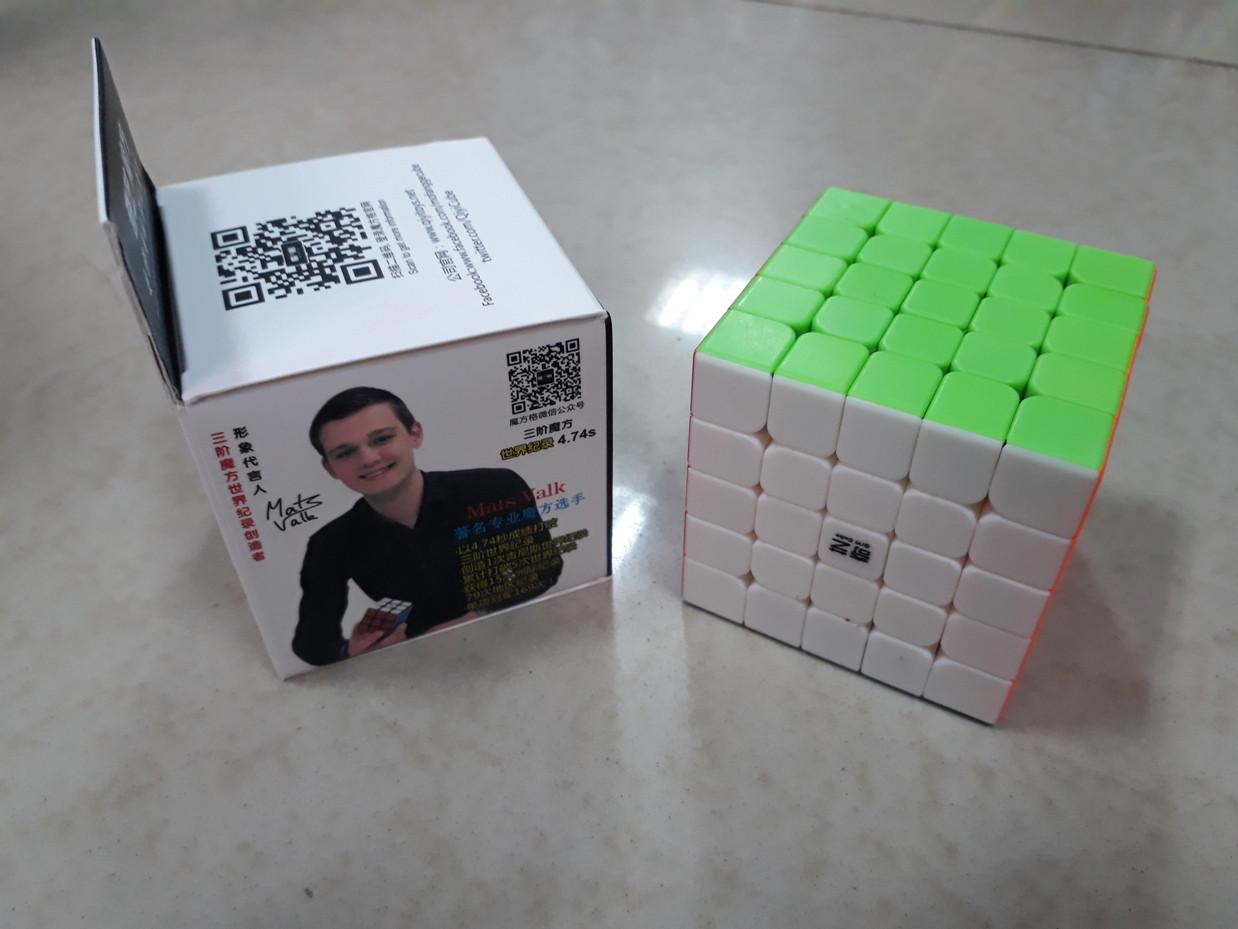 Кубик Рубика 5 на 5 Qiyi Cube в цветном пластике