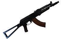 Молот Карабин МА-136-04К (АКМС) 7.62х39 Молот Армз