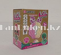 Кукла-сюрприз LOL Surprise! ракушка (золотая)