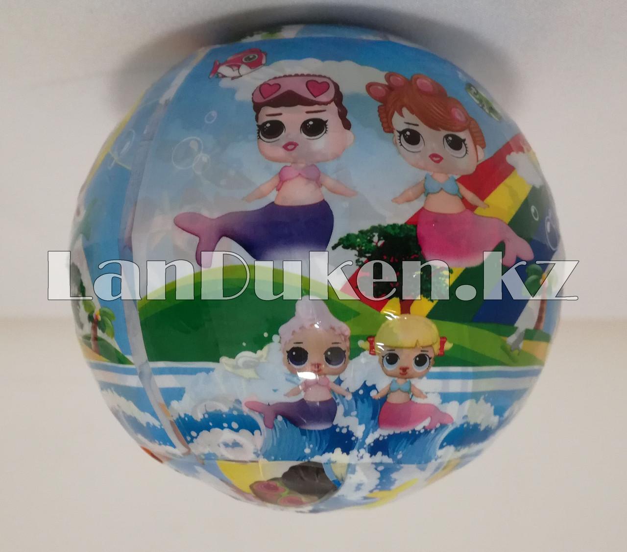 Кукла-сюрприз в шарике LOL Surprise! русалка (голубая) - фото 8