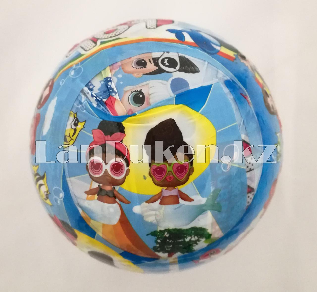 Кукла-сюрприз в шарике LOL Surprise! русалка (голубая) - фото 4