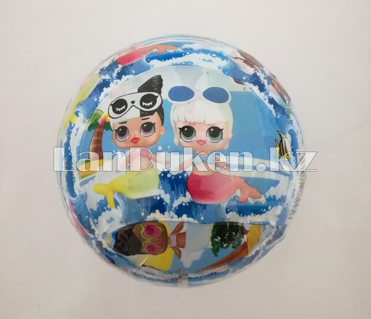 Кукла-сюрприз в шарике LOL Surprise! русалка (голубая) - фото 5