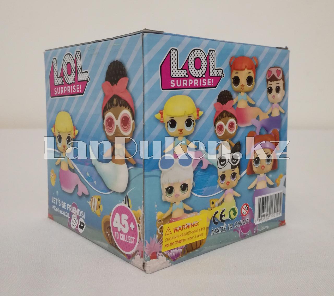 Кукла-сюрприз в шарике LOL Surprise! русалка (голубая) - фото 2
