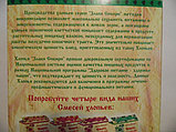 ХЛОПЬЯ  «ЗЛАКИ  СИБИРИ» осиная талия, 200гр, фото 3