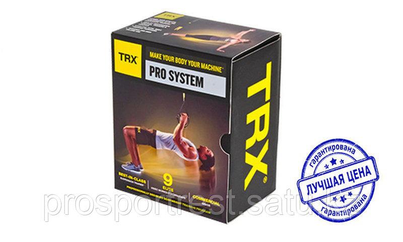 Тренажер - петли TRX PRO 4