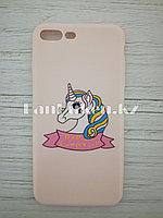 Чехол для смартфона гелевый IPHONE 7P/8P розовый единорог