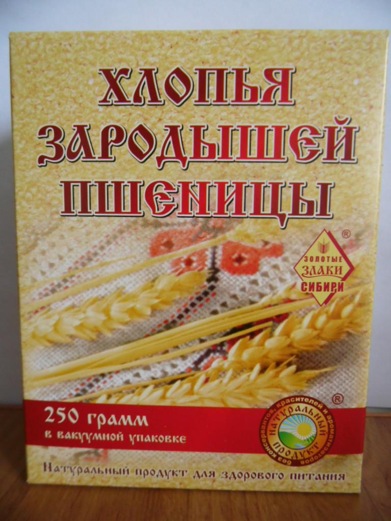 Хлопья зародышей пшеницы,  250 гр