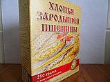 Хлопья зародышей пшеницы,  250 гр, фото 5