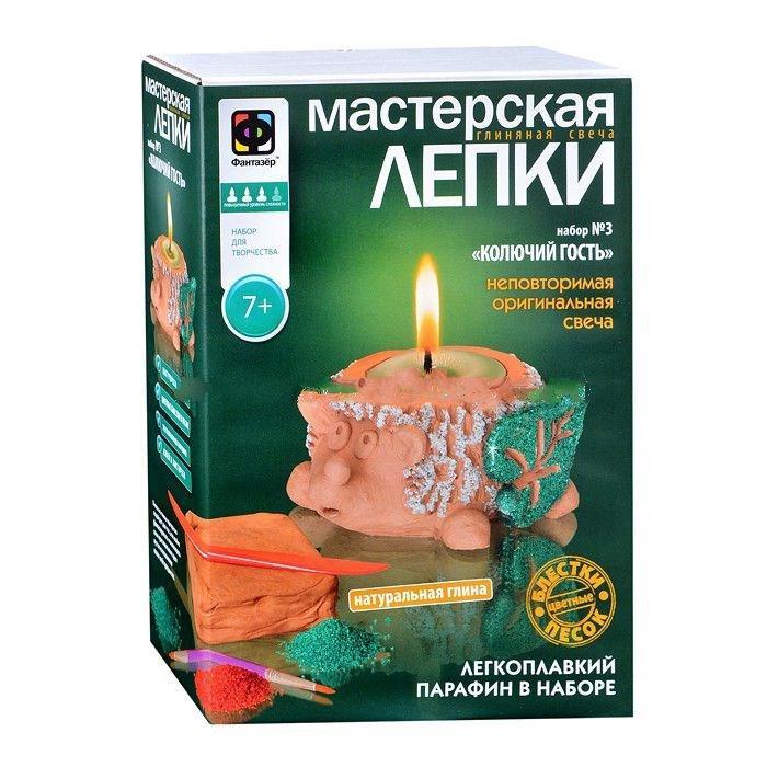"""Фантазёр 217023 Мастерская лепки """"Глиняная свеча"""" - Колючий гость"""