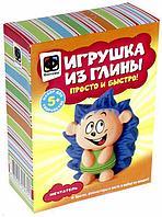 """Фантазёр 207212 Игрушка из глины """"Мечтатель"""""""