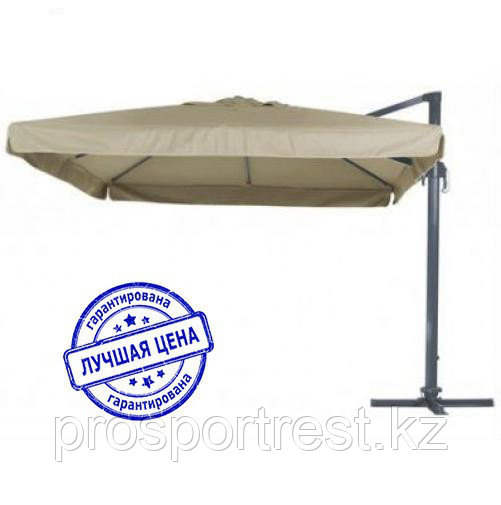 Зонт Banana квадратный (3х3м), песочный в комплекте с 4-мя утяжелителями