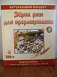 Зерна ржи с комплектами для проращивания 5шт по 50гр, 250г, фото 3