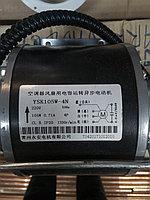 YSK105W-4N