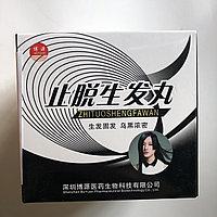 Препарат для роста волос