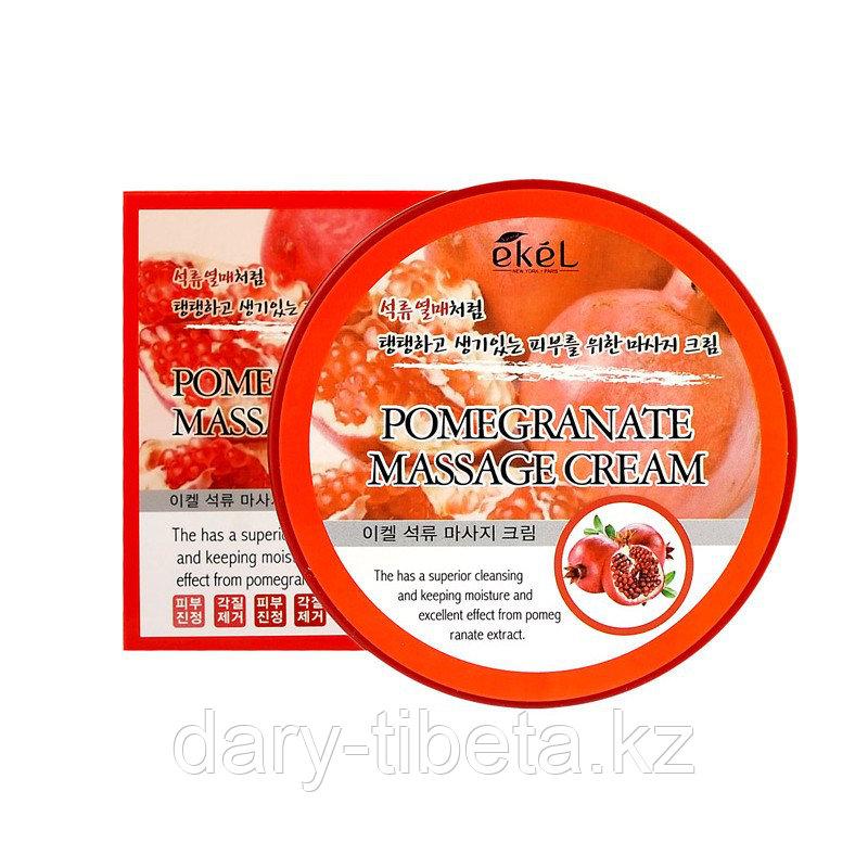 Ekel Pomegranate Massage Cream-Крем для тела с экстрактом граната для самомассажа