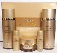 Cellio Gold Snail Cosmetics-Золотая улиточная влажность 3 набора