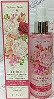 Perfume Floar Body Mist(Enough)-Цветочный мист для тела