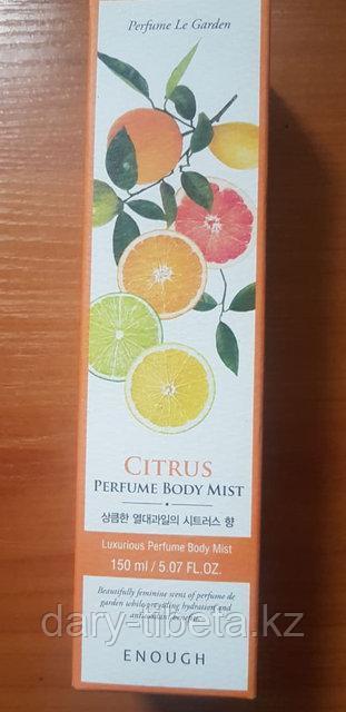 Perfume Citrus Body Mist(Enough)-Цитрусовый мист для тела